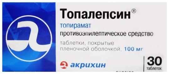 Топалепсин 100мг 30 шт. таблетки покрытые пленочной оболочкой, фото №1