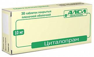 Циталопрам 10мг 30 шт. таблетки покрытые пленочной оболочкой