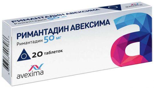 Римантадин авексима 50мг 20 шт. таблетки, фото №1