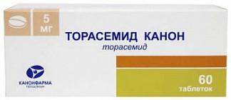 Торасемид 5мг 60 шт. таблетки
