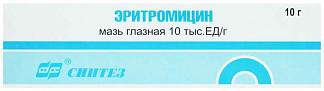 Эритромицин-акос 10000ед/г 10г мазь глазная