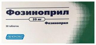Фозиноприл 20мг 30 шт. таблетки