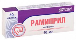 Рамиприл 10мг 30 шт. таблетки
