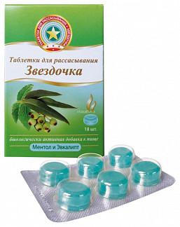 Звездочка таблетки для рассасывания ментол-эвкалипт 18 шт.