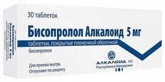 Бисопролол алкалоид 5мг 30 шт. таблетки покрытые пленочной оболочкой