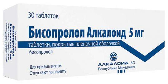 Бисопролол алкалоид 5мг 30 шт. таблетки покрытые пленочной оболочкой, фото №1