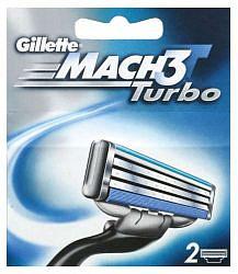 Жиллет мак3 турбо кассеты 2 шт.