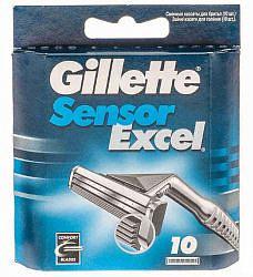 Жиллет сенсор иксель кассеты 10 шт.