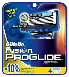 Жиллет фьюжен проглайд кассеты 4 шт.