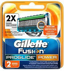 Жиллетт фьюжен проглайд пауэр кассеты сменные 2 шт.