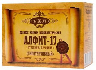 Алфит 17 гипотензивный сбор лекарственный 2г 60 шт.