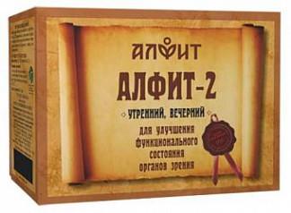 Алфит 2 для улучшения зрения фитосбор утренний/вечерний 2г 60 шт.