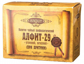 Алфит 29 при аритмии фитосбор утренний/вечерний 2г 60 шт.