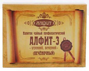 Алфит 3 печеночный сбор лекарственный 2г 30 шт.