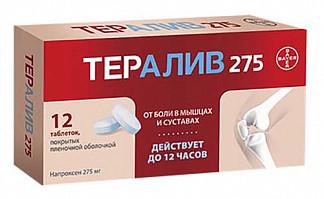 Тералив 275 275мг 12 шт. таблетки покрытые пленочной оболочкой