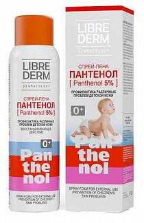 Либридерм пантенол спрей-пена для детей 5% 58г