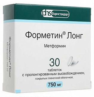 Форметин лонг 750мг 30 шт. таблетки с пролонгированным высвобождением покрытые пленочной оболочкой