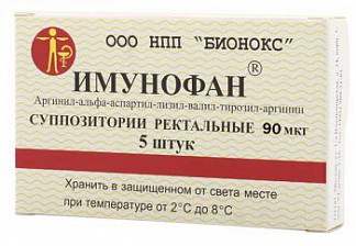Имунофан 90мкг 5 шт. суппозитории ректальные