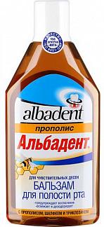 Альбадент бальзам-ополаскиватель для полости рта для чувствительных десен прополис 400мл