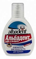 Альбадент освежитель для полости рта для курящих с азуленом кофе и сигареты 35мл