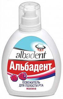 Альбадент освежитель для полости рта малина 35мл