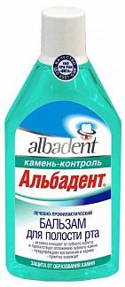 Альбадент бальзам-ополаскиватель для полости рта камень-контроль 400мл