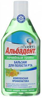Альбадент бальзам-ополаскиватель для полости рта лечебные травы 400мл