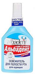 Альбадент освежитель для полости рта для курящих с азуленом кофе и сигареты 10мл