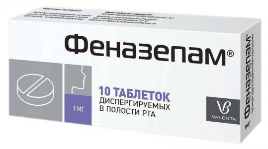Феназепам 1мг 10 шт. таблетки диспергируемые в полости рта, фото №1