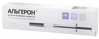 Альгерон 200 мкг/мл 1мл 1 шт. раствор для подкожного введения шприц