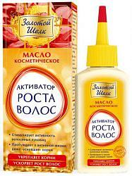Золотой шелк масло косметическое для тонких/ослабленных волос активатор роста арт.0846 90мл