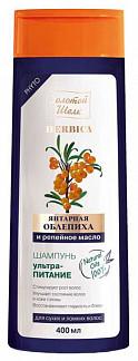 Золотой шелк хербика шампунь для волос ультра-питание янтарная облепиха 400мл