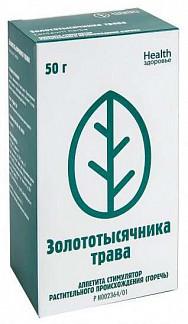 Золототысячника трава 50г здоровье