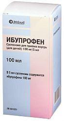 Ибупрофен 100мг/5мл 100мл суспензия для приема внутрь (для детей)