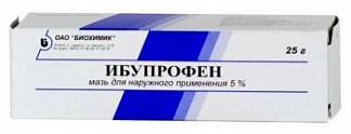 Ибупрофен 5% 25г мазь для наружного применения