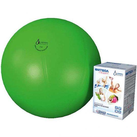 Альпина пласт стандарт фитбол (мяч медицинский гимнастический пвх) d55см зеленый, фото №1