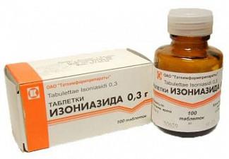 Изониазид 300мг 100 шт. таблетки
