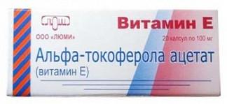 Альфа-токоферола ацетат (витамин е) 100мг 20 шт. капсулы
