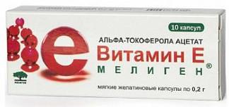 Альфа-токоферола ацетат (витамин е) мелиген капсулы 0,2г 10 шт.