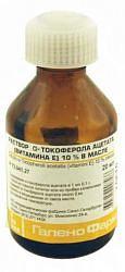 Альфа-токоферола ацетат 100мг/мл 20мл раствор для приема внутрь масляный