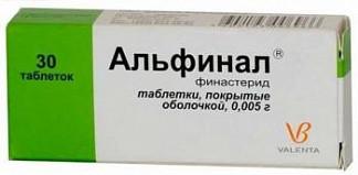 Альфинал 5мг 30 шт. таблетки покрытые пленочной оболочкой