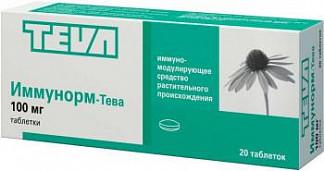 Иммунорм-тева 100мг 20 шт. таблетки