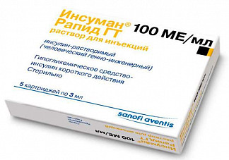 Инсуман рапид гт 100ме/мл 3мл 5 шт. раствор для инъекций картридж
