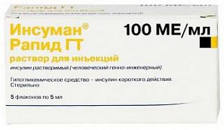 Инсуман рапид гт 100ме/мл 5мл 5 шт. раствор для инъекций флакон