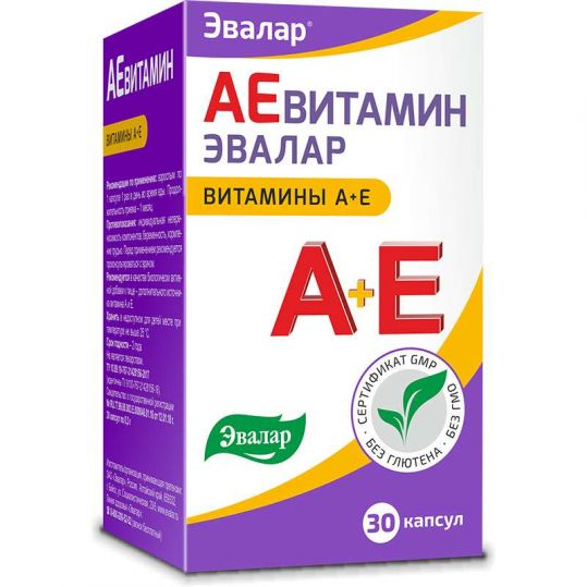 Аевитамин эвалар капсулы 30 шт., фото №1
