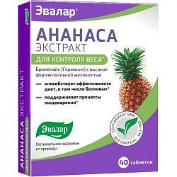 Ананаса экстракт таблетки 40 шт. эвалар