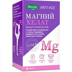 Анти-эйдж таблетки магний хелат 60 шт.