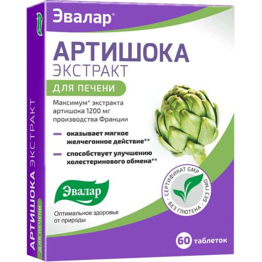 Артишока экстракт таблетки 60 шт., фото №1
