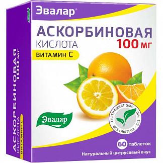Аскорбиновая кислота таблетки 100мг 60 шт.