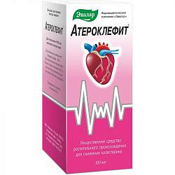 Атероклефит цена в аптеках